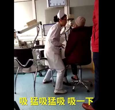 护士检查动作夸张