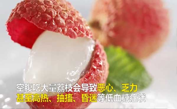 吃荔枝致孩子死亡 网友表示担心杨贵妃